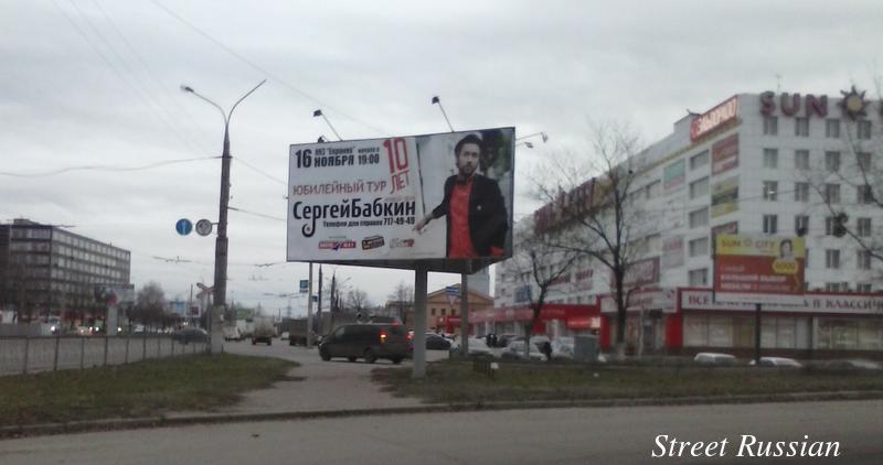 Sergey_Babkin_Kharkiv