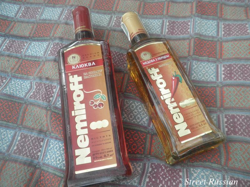 flavored_vodka