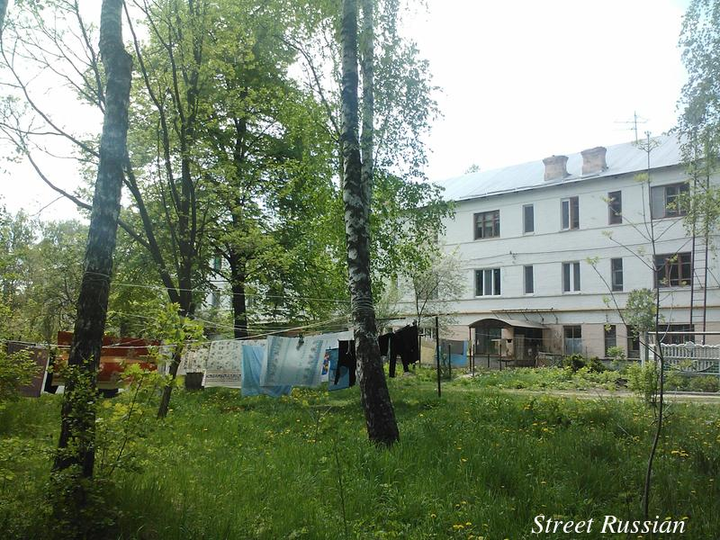 Poltava_apartment_laundry