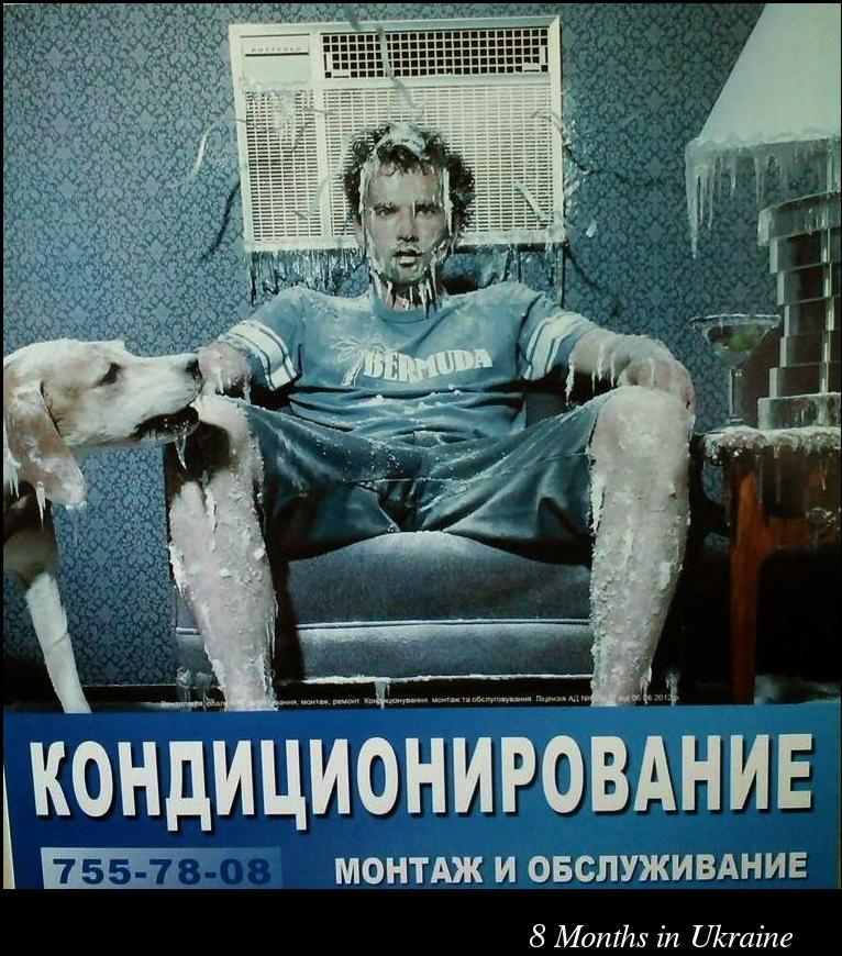 Ukraine_air_conditioning-thumbnail