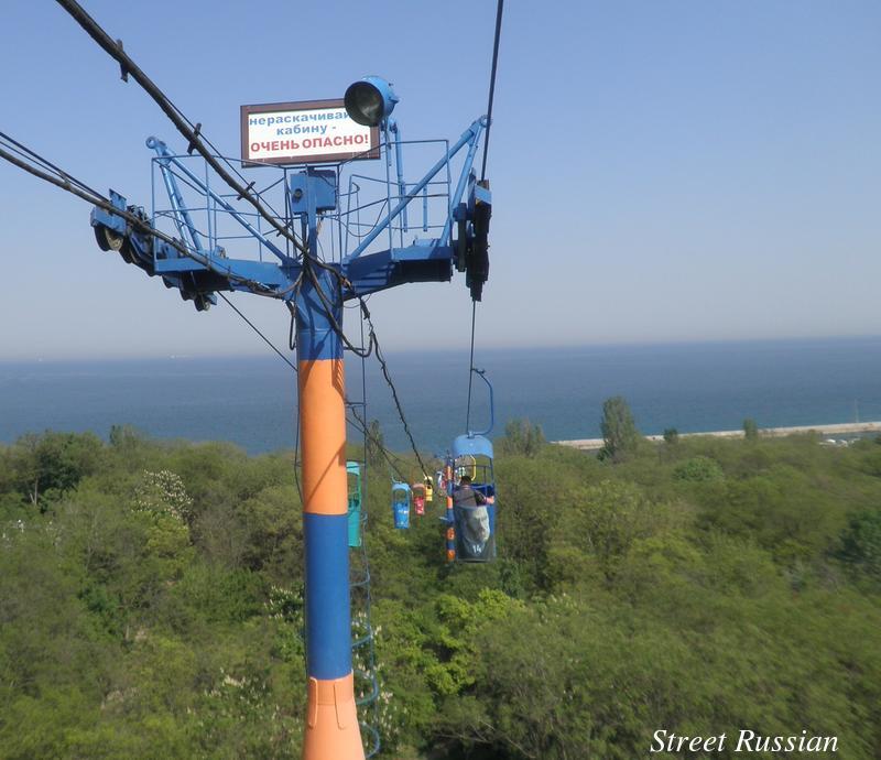 Ukraine_cable_cars_Odessa