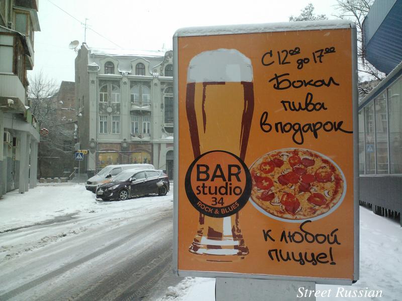 Ukraine_pizza