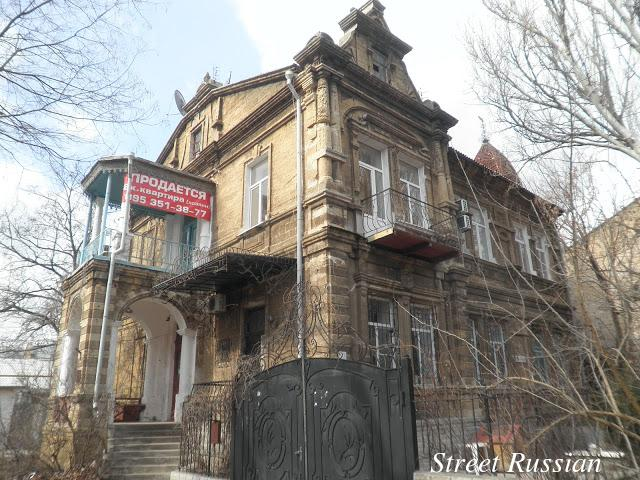 old_house_for_sale