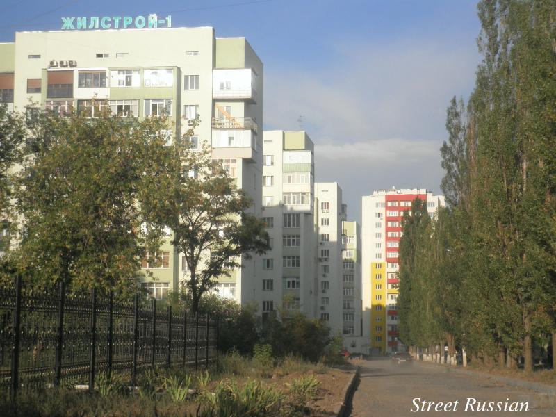 ukraine_apartment_building