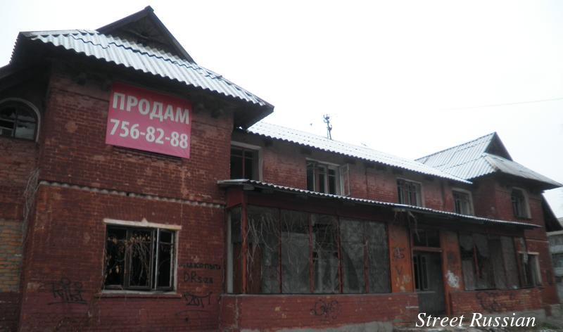 ukraine_building_for_sale