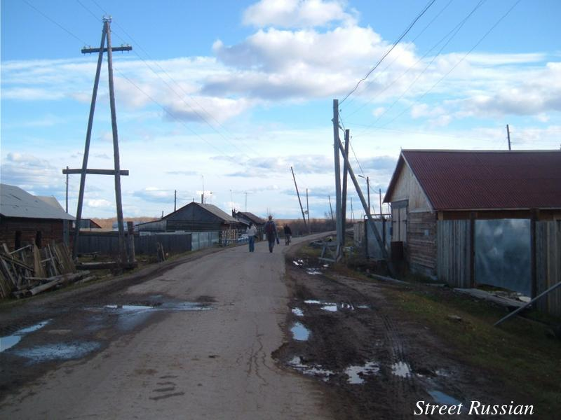 village_in_Yakutsk