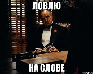 don-vito-korleone