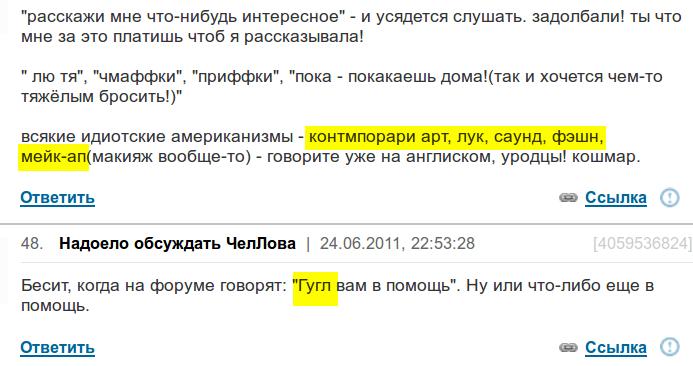 English_Russian