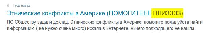 Russian_please
