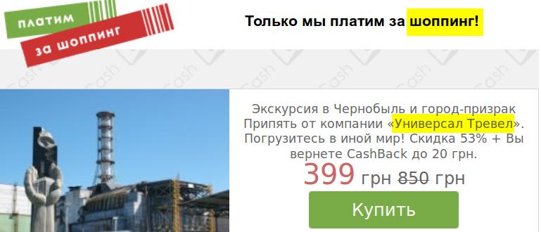 Russian_shopping