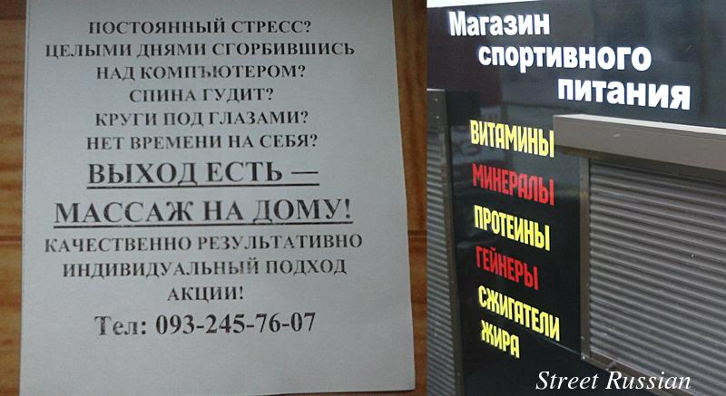 health_Russian