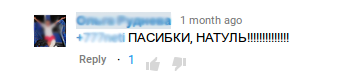 screenshot_Russian_thank_you_slang