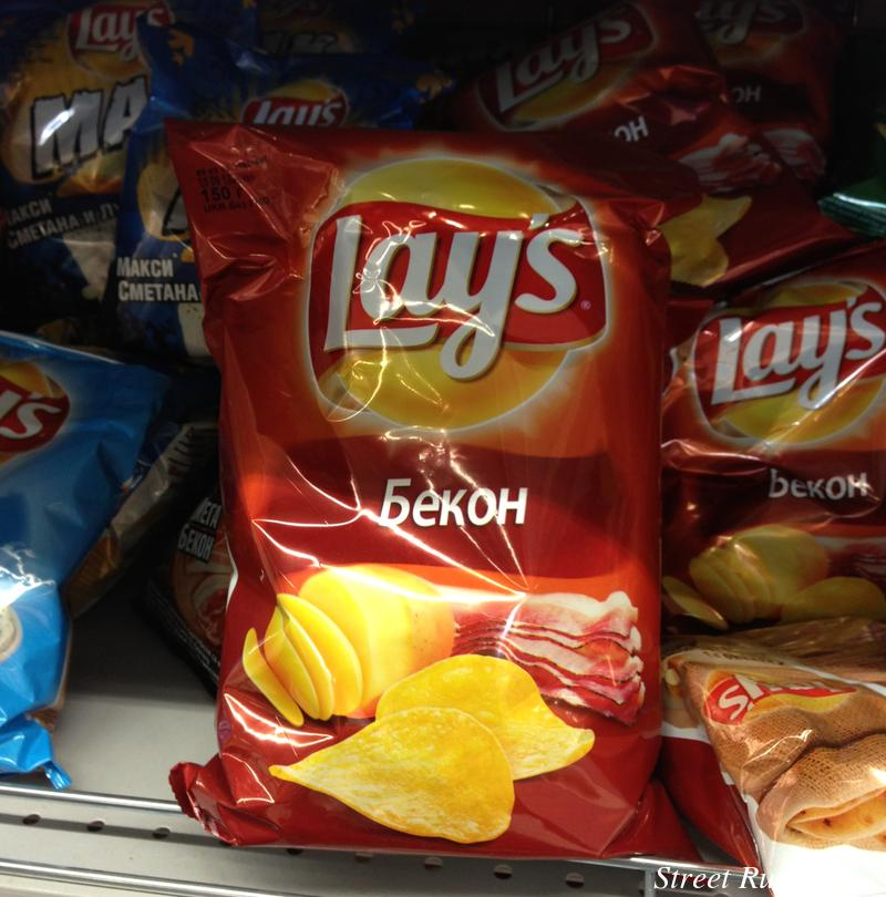 bacon_chips