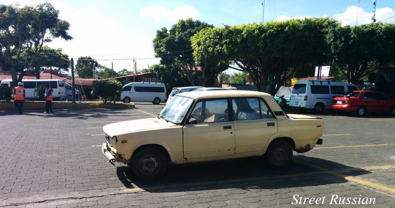 Lada_in_Nicaragua