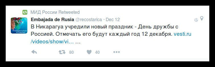 Nicaragua_Russia_tweet