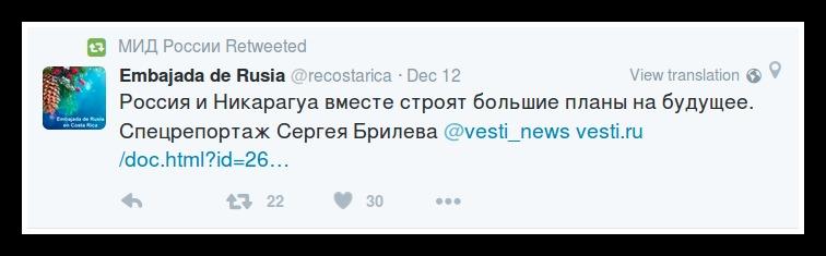 Russia_Nicaragua_tweet