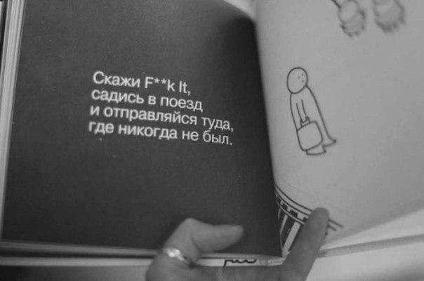 Russian_book
