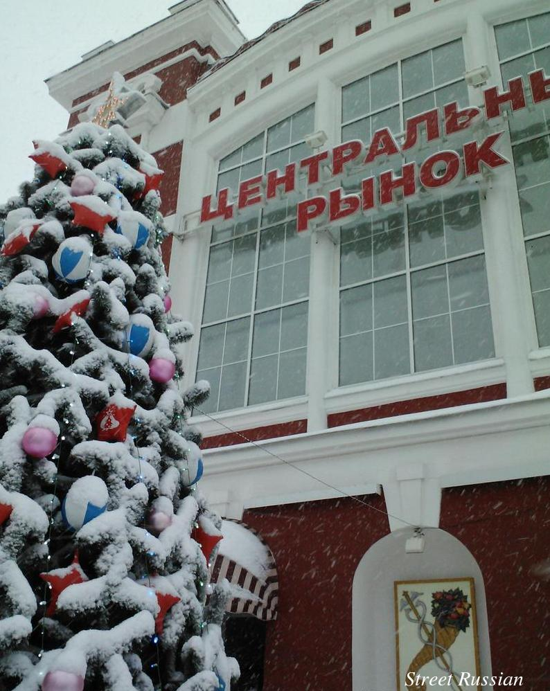 Kharkiv_central_market_snow