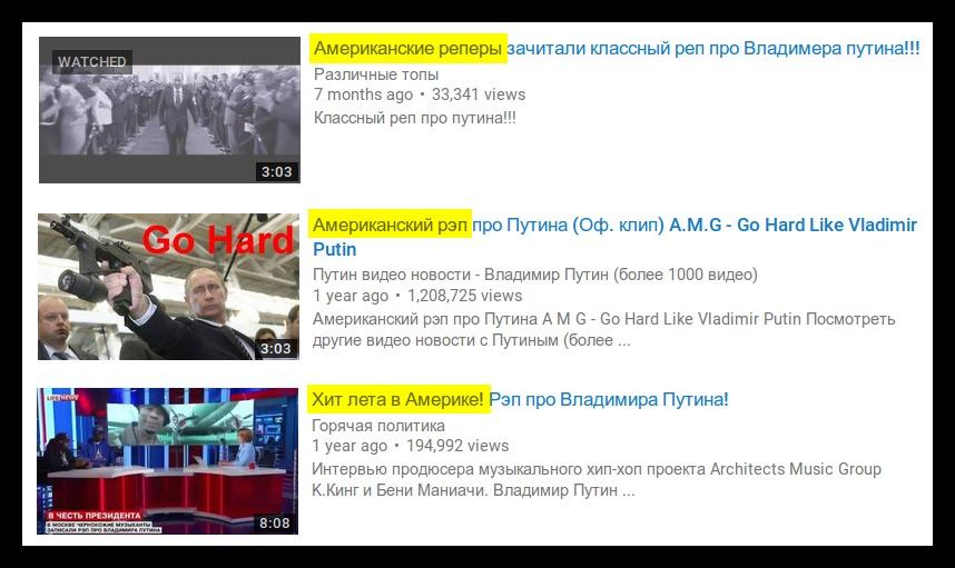 Russian_rap