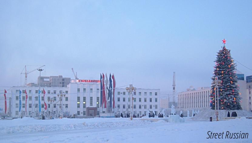 Yakutsk_December