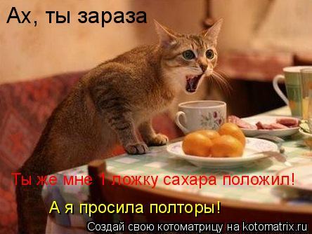 zaraza_Russian