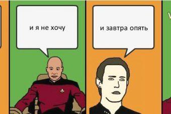 Russian Roundup- February 2016