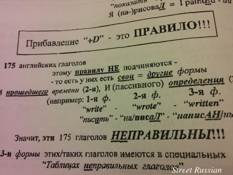 aleksandr dragunkin3