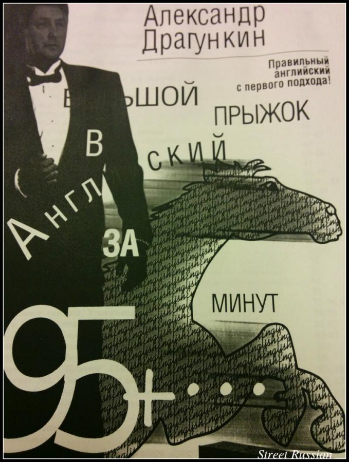 aleksandr_ dragunkin_textbook