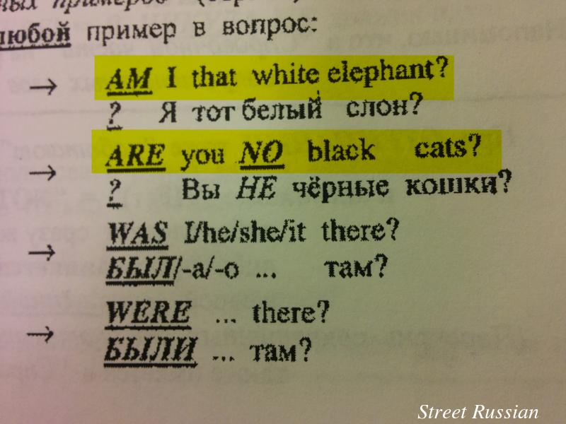 funny_Aleksandr Dragunkin_sentences
