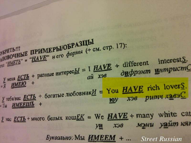 funny_Aleksandr Dragunkin_sentences10