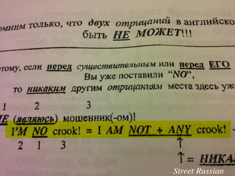 funny_Aleksandr Dragunkin_sentences2