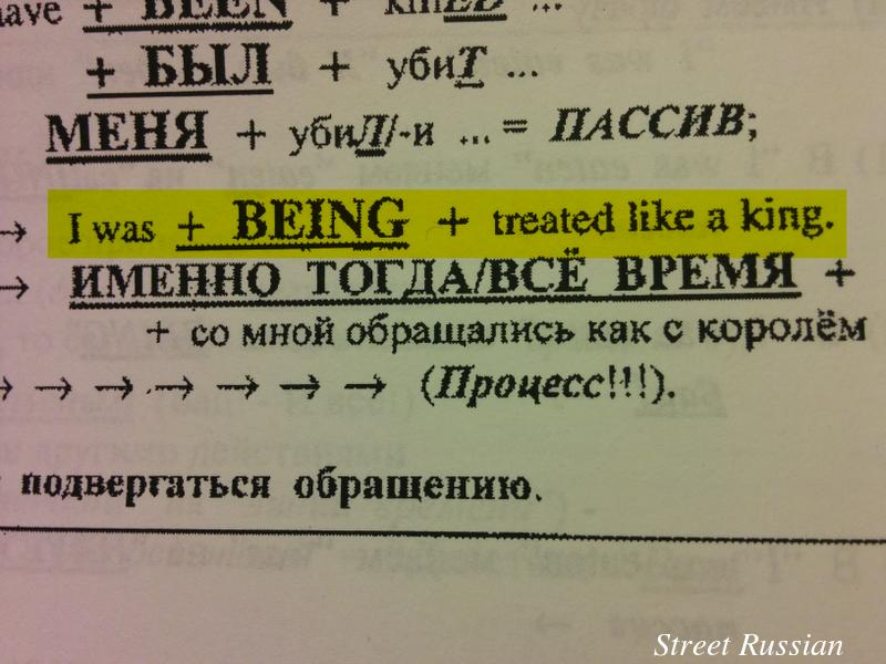 funny_Aleksandr Dragunkin_sentences4