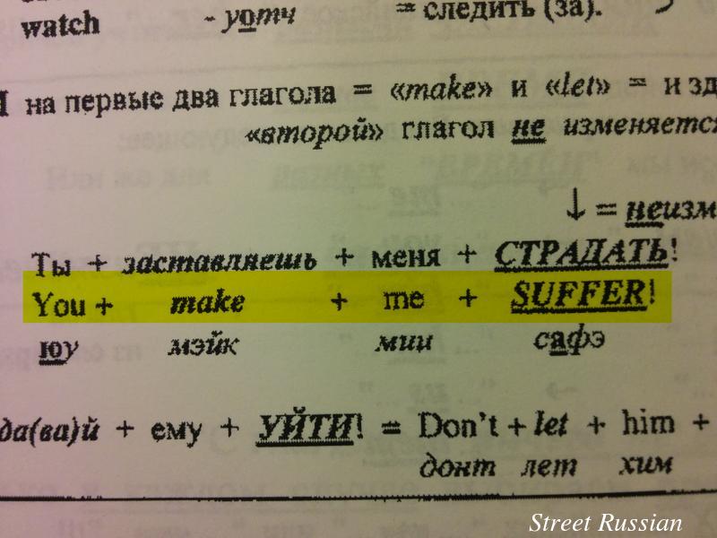 funny_Aleksandr Dragunkin_sentences8