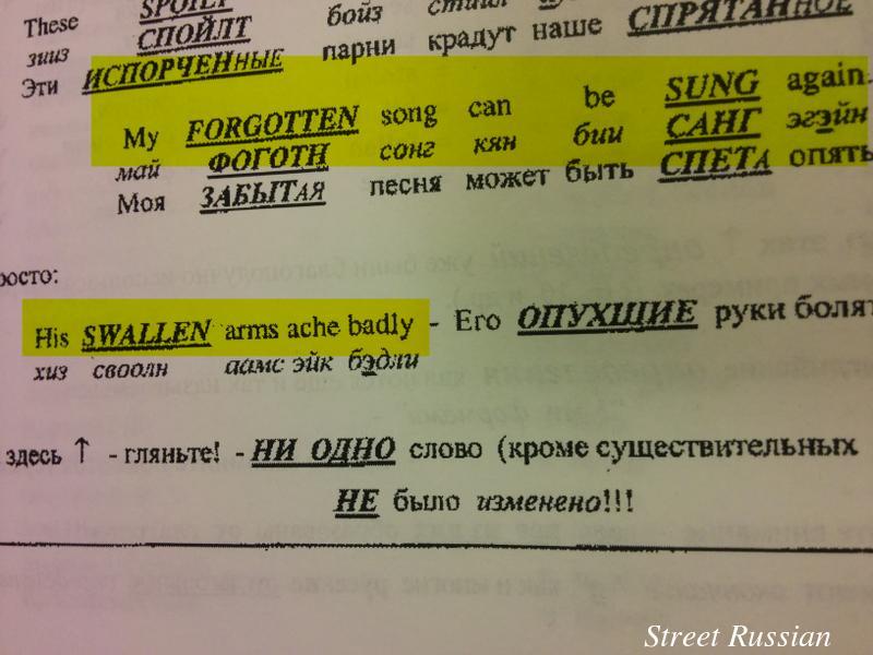 funny_Aleksandr Dragunkin_sentences9