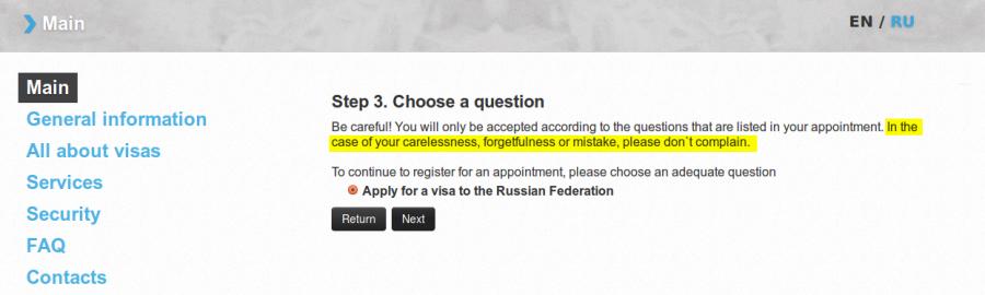 Russian_visa_app