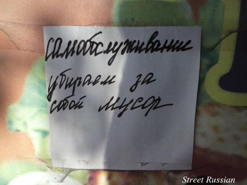 Russian_cursive
