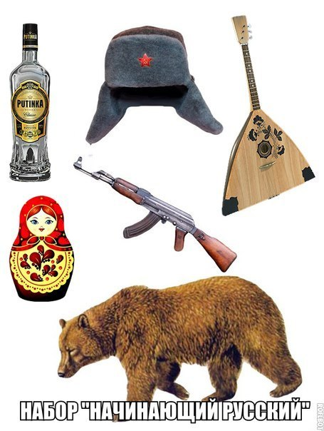 Russian_stereotypes