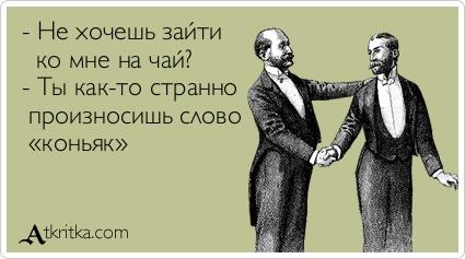 Russian_cognac