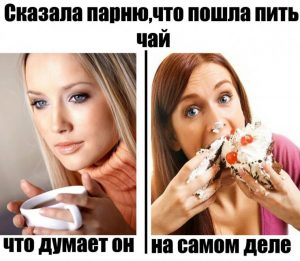 drinking_tea_Russian