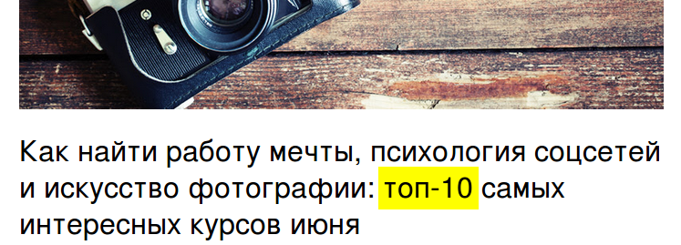 top_ten_Russian