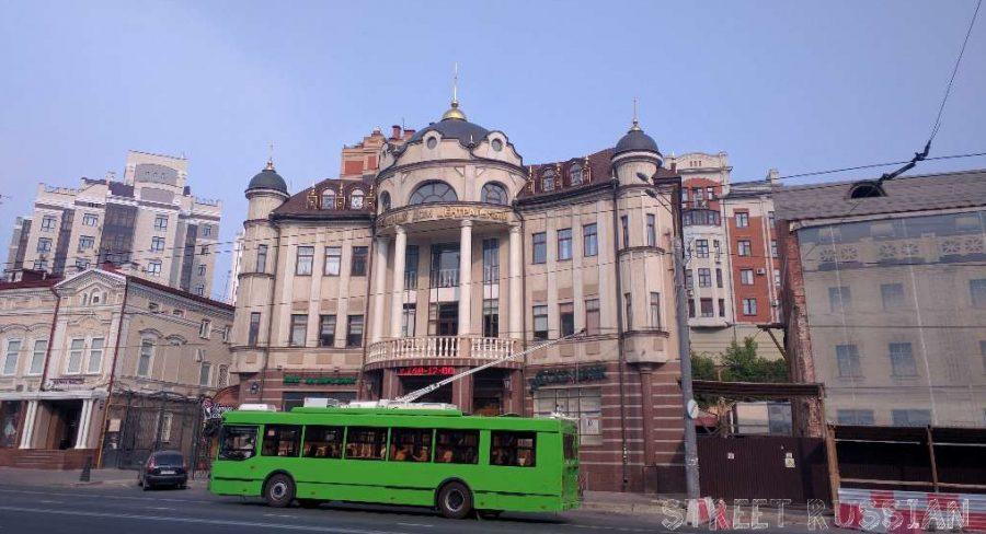 Kazan_Russia