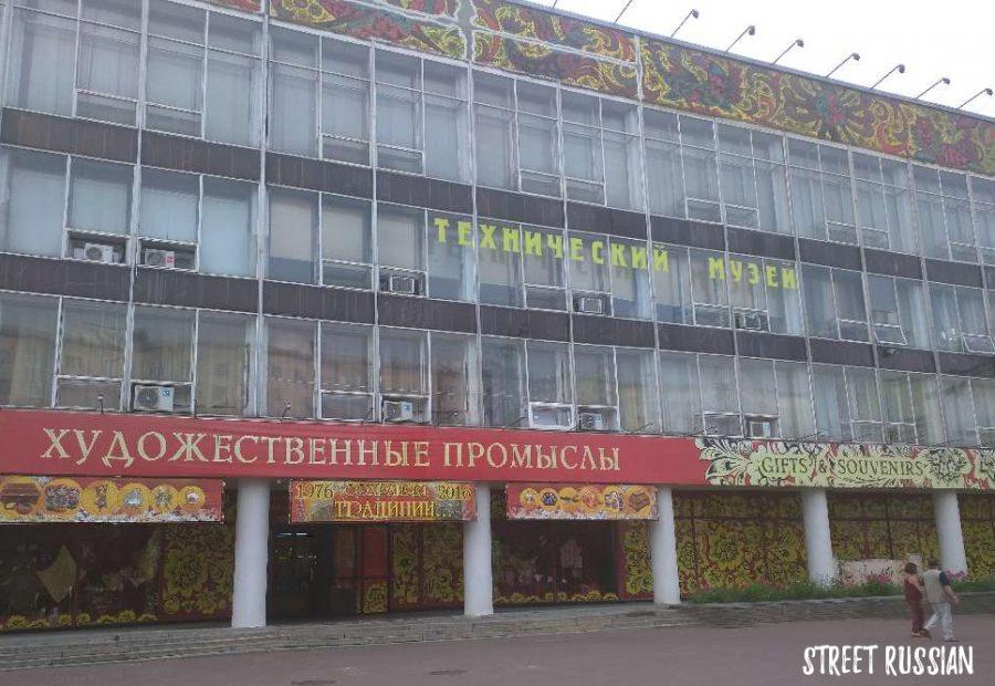 Nizhny_Novgorod_souvenir_store