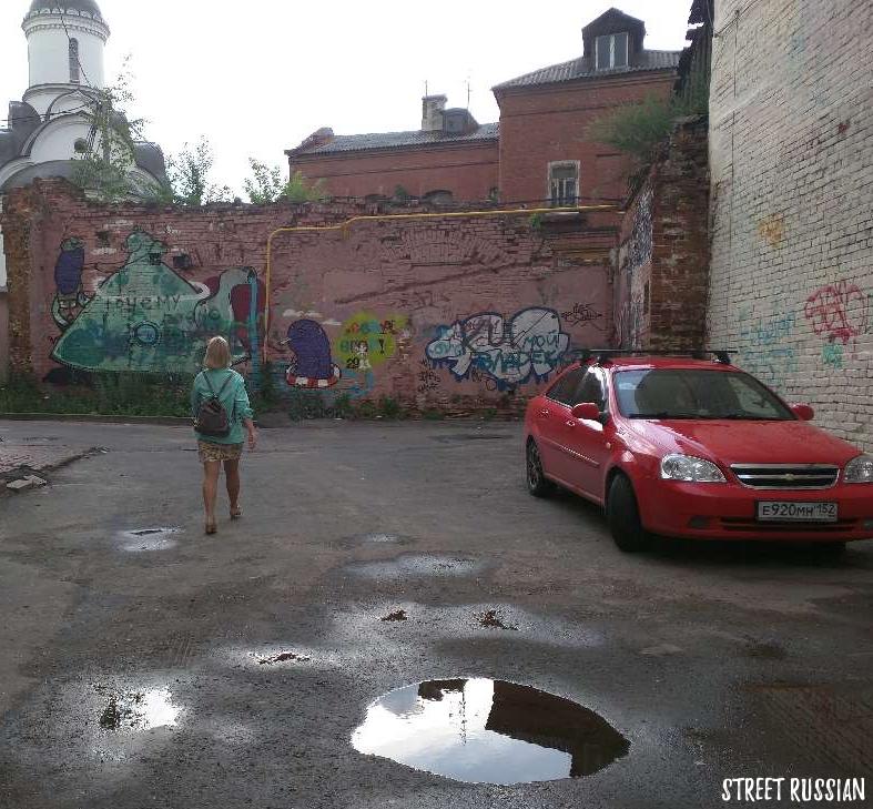Nizhny_alley