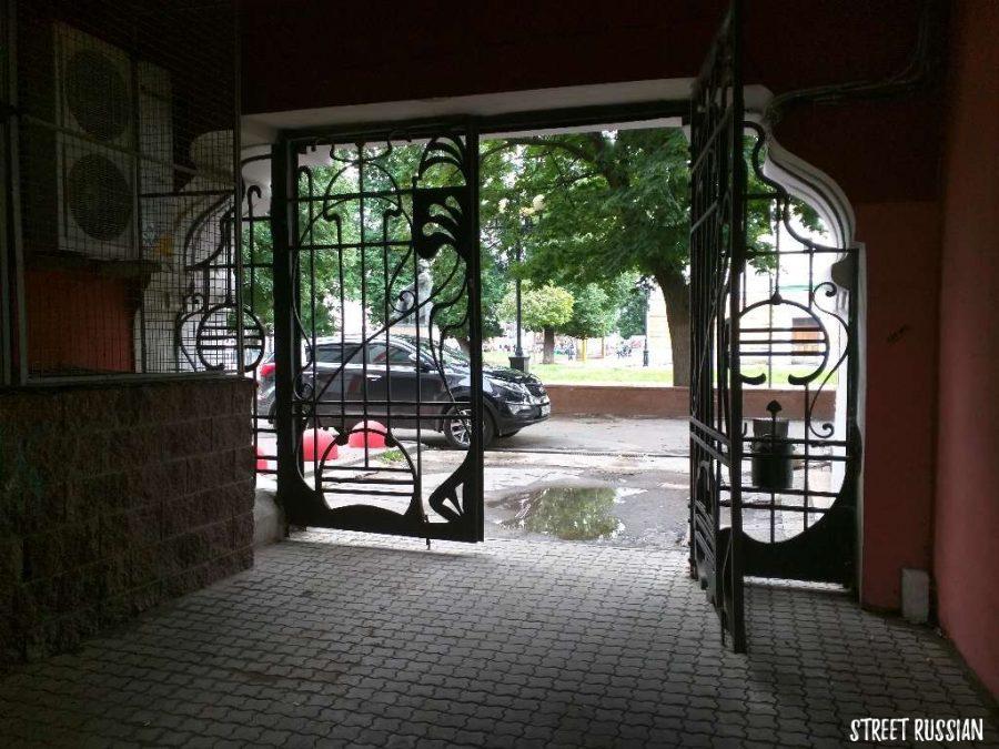 Nizhny_street