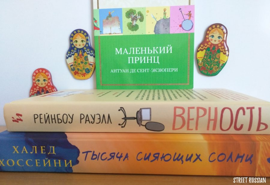 Russian_book_haul