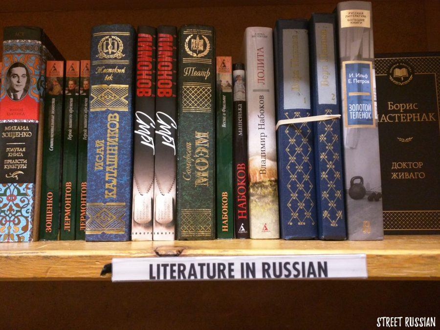 Russian_literature