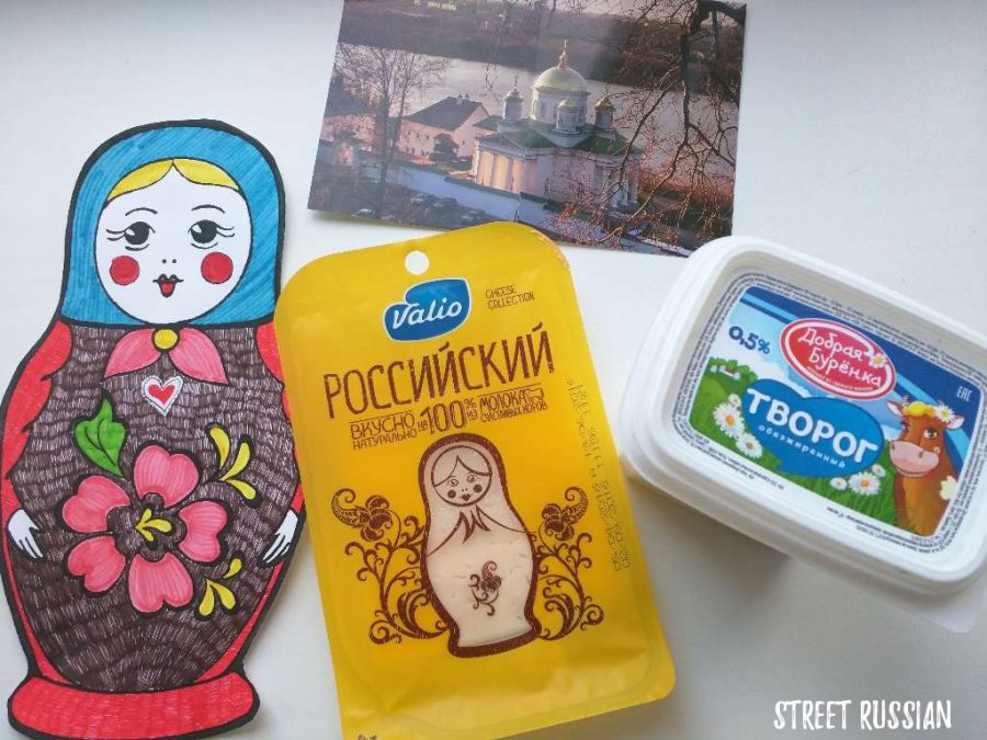 Russian_stuff