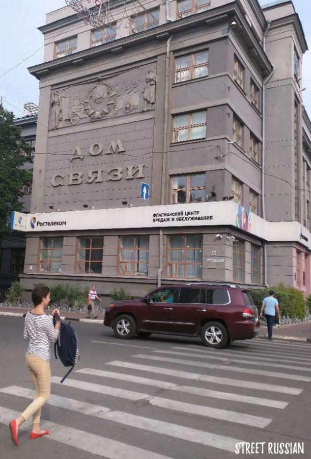 flagship_center
