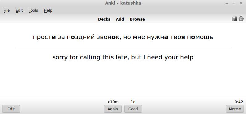 anki_deck
