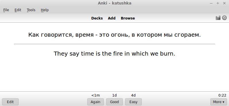 anki_screenshot